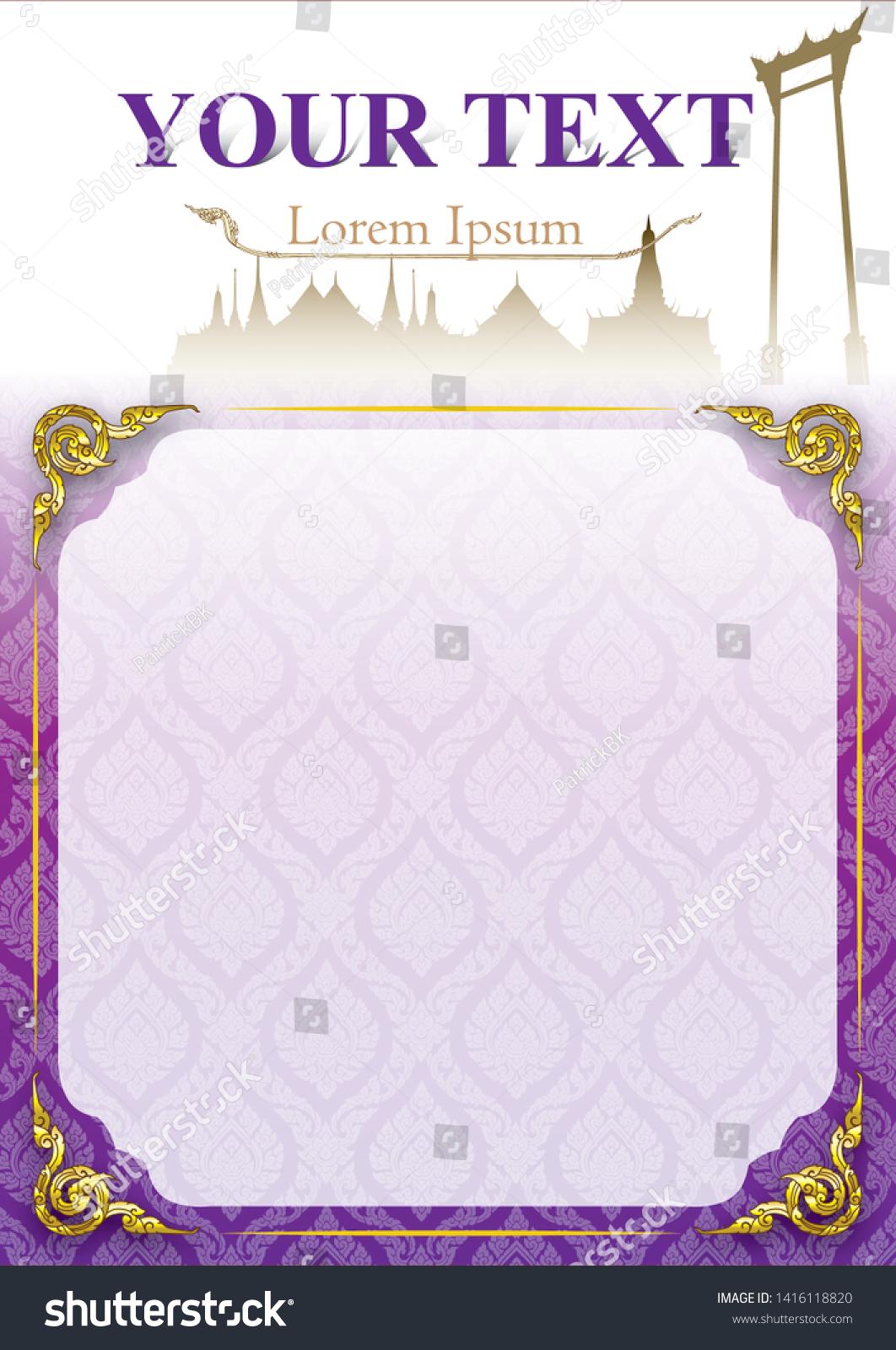 https www shutterstock com image vector beautiful invitation card background thai pattern 1416118820