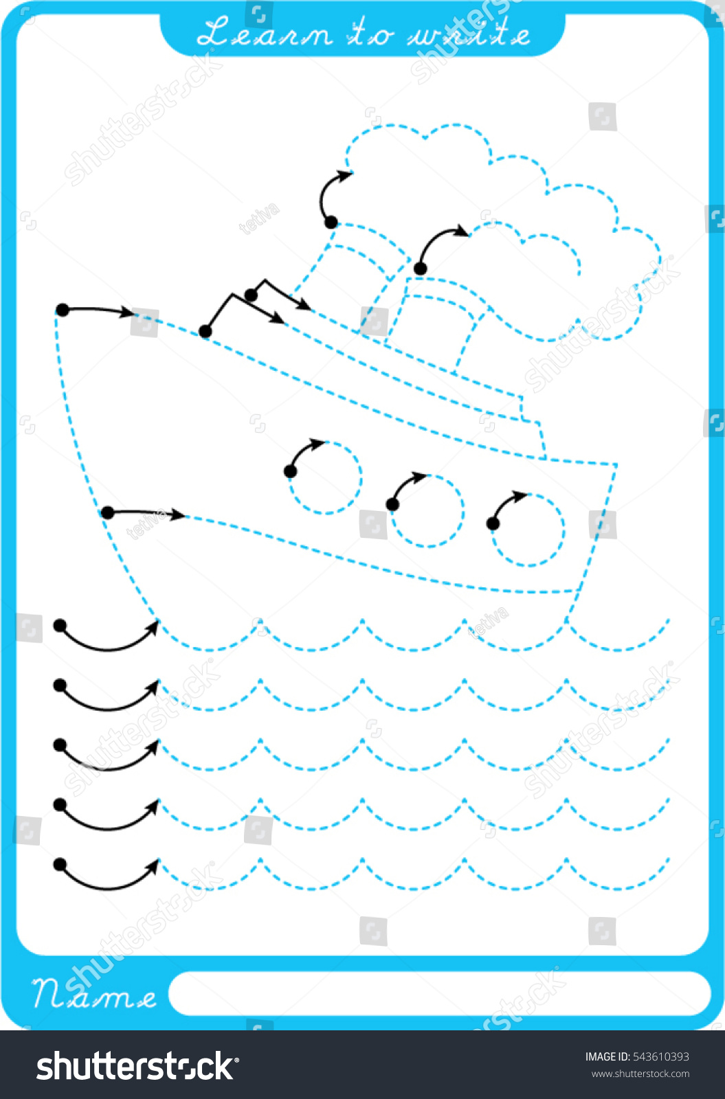 Christmas Fine Motor Skills Worksheet Tracing