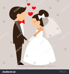 cartoon bride and groom sideways and heart [ 1500 x 1600 Pixel ]