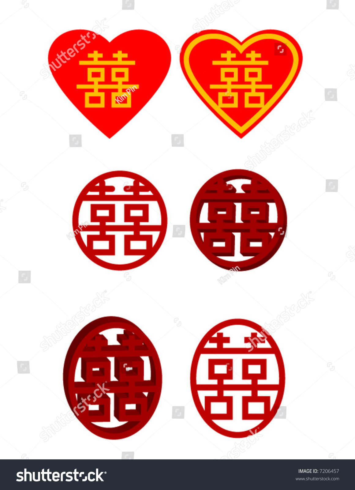 Chinese Character Double Happiness Symbol Of Wedding