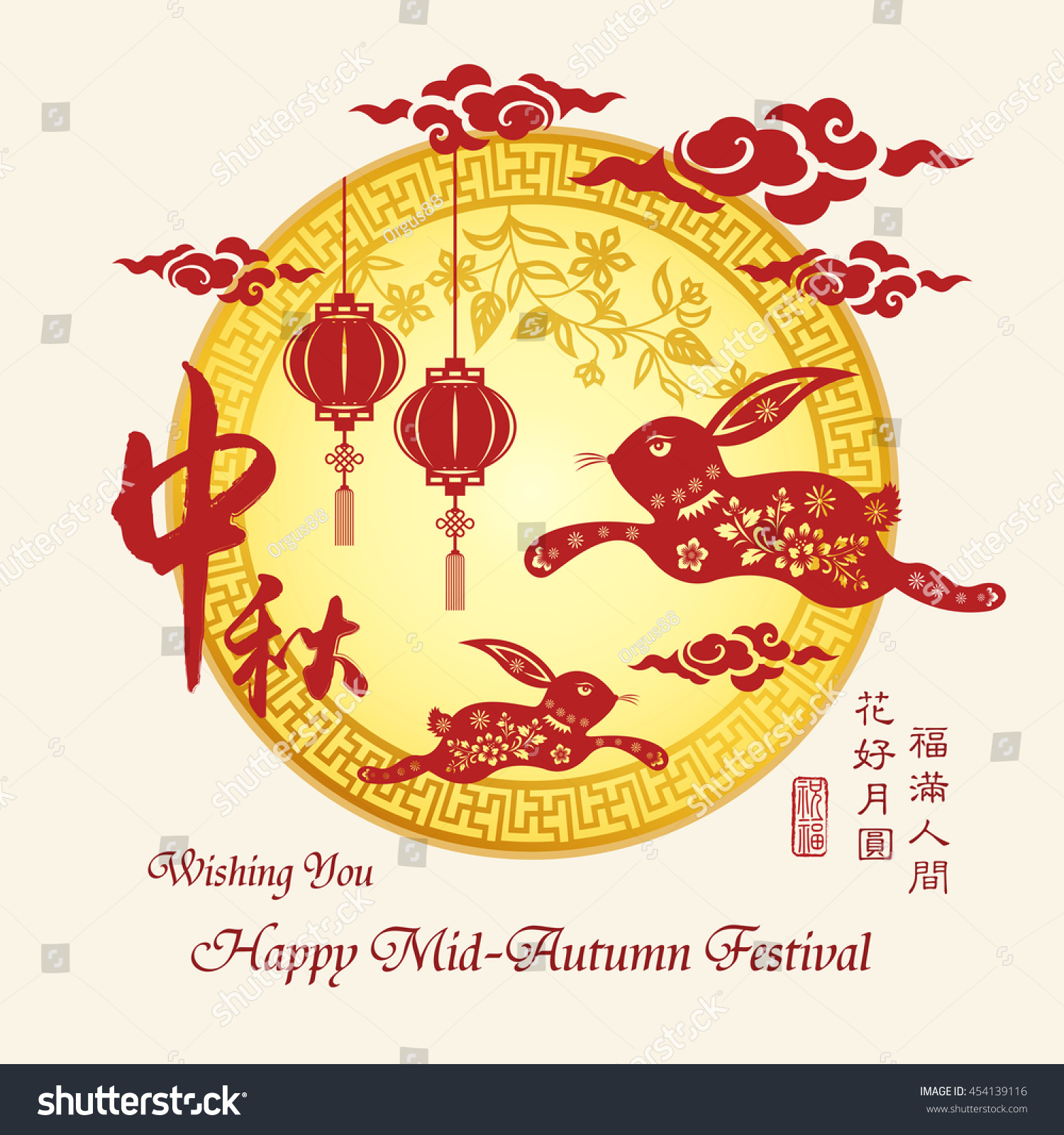 Chinese Mid Autumn Festival Graphic Design Chinese