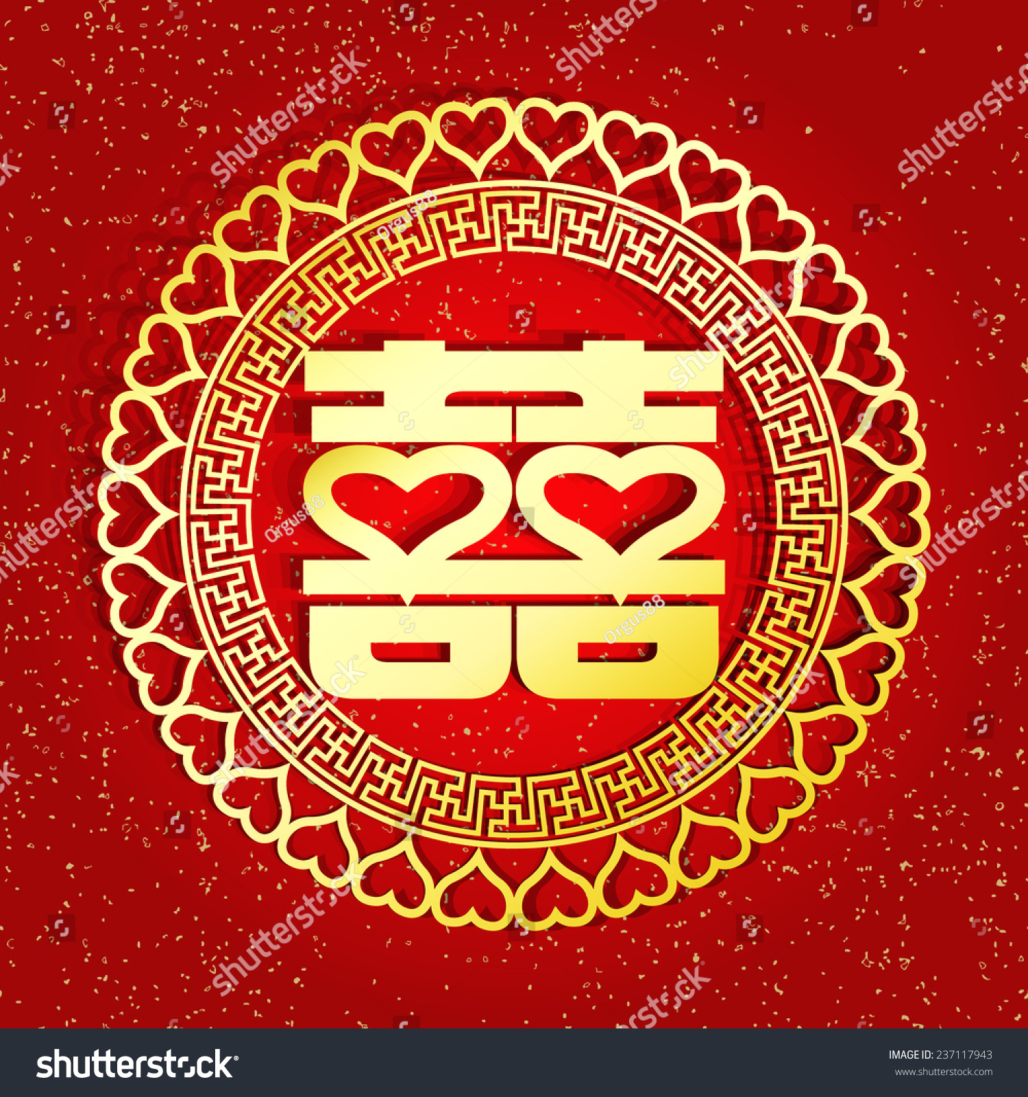 Chinese Symbol Double Happiness Happy Marriage Stock