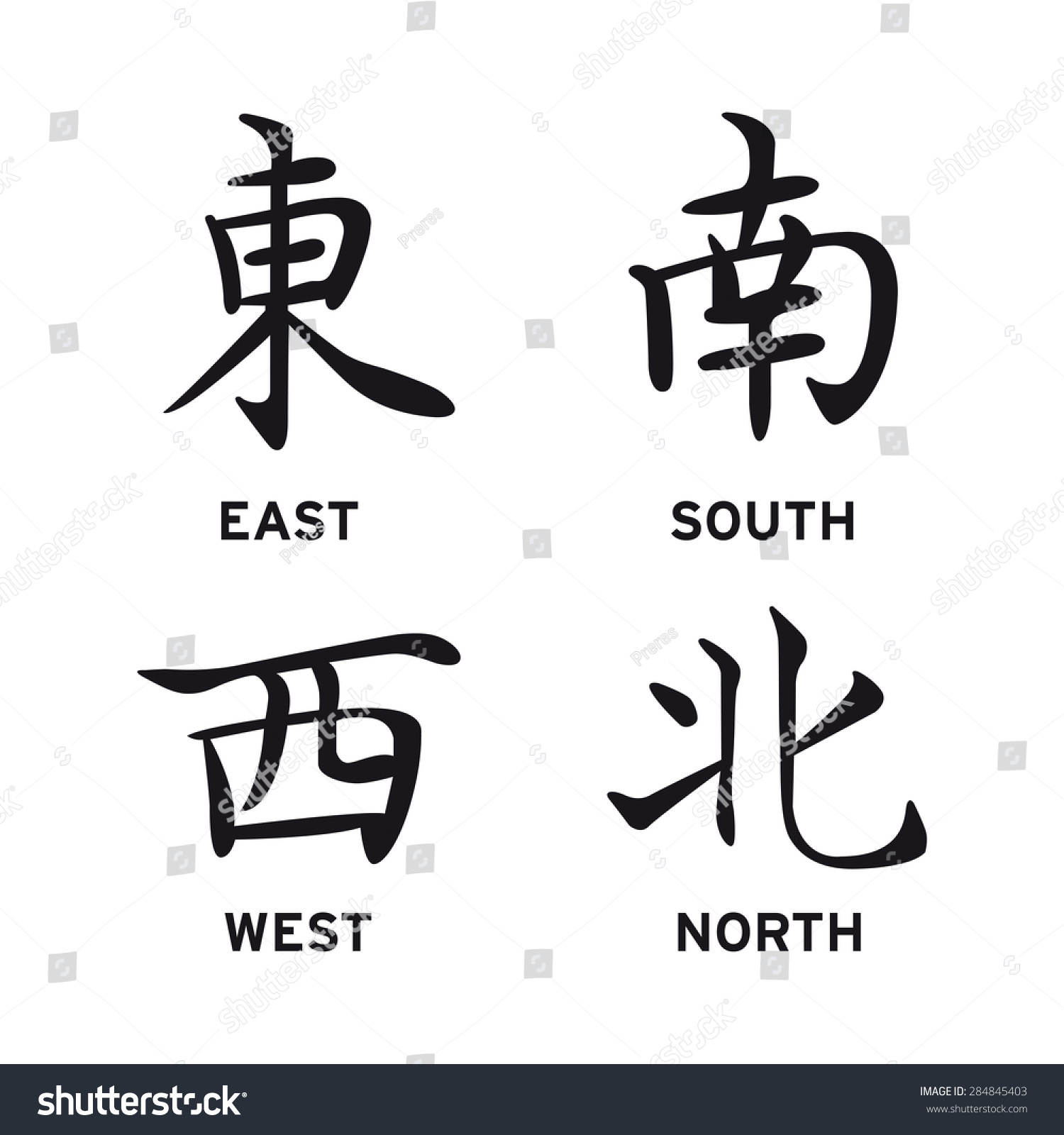 Chinese symbols for hope gallery symbol and sign ideas symbol for faith hope and love image collections symbol and sign symbols for faith hope love biocorpaavc