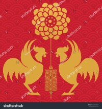 Chinese Zodiac - Rooster. Chinese New Year. Rooster Lamp ...