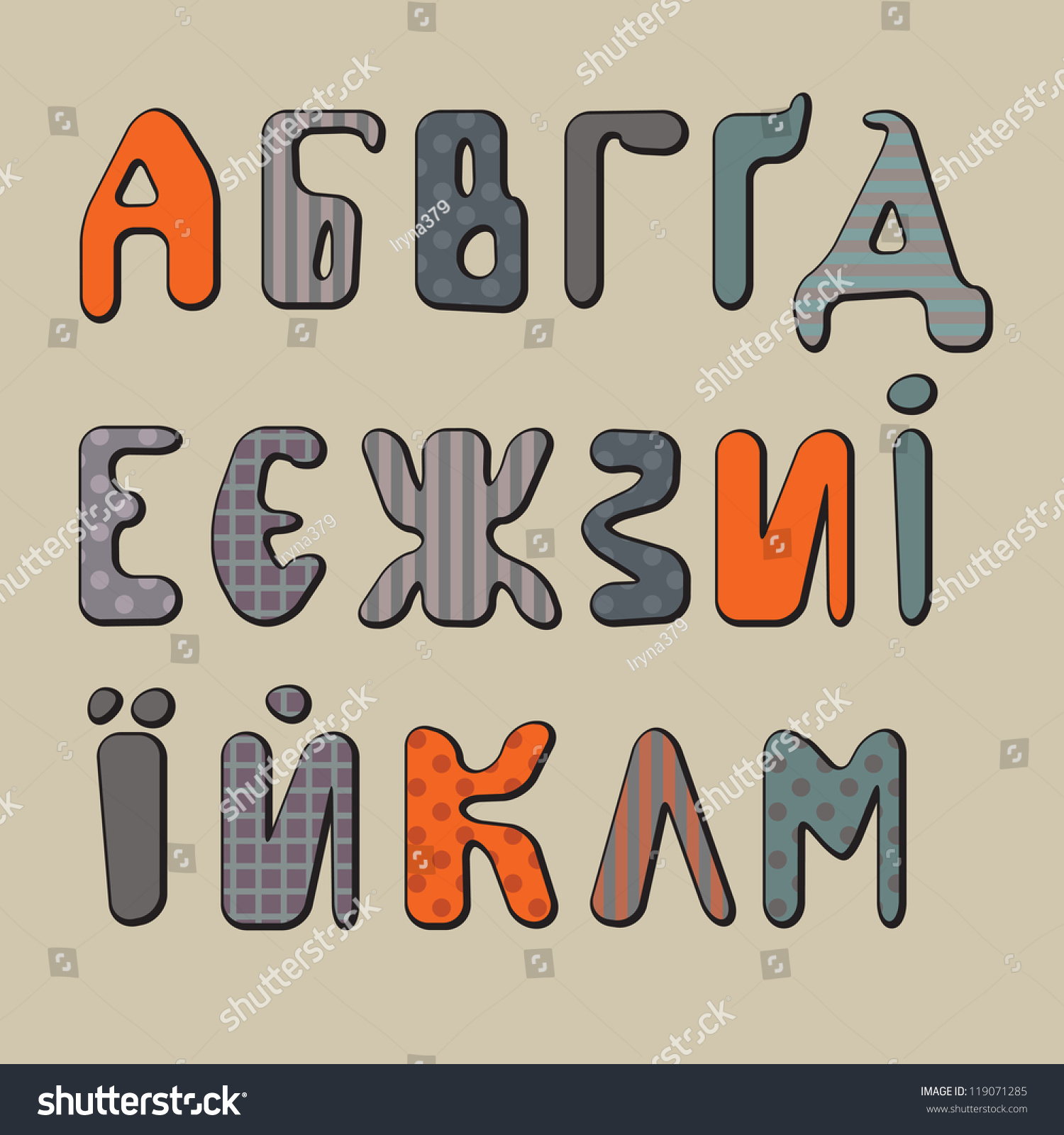 Collection Of Letters Of English And Ukrainian Alphabet Numbers And Punctuation Textile