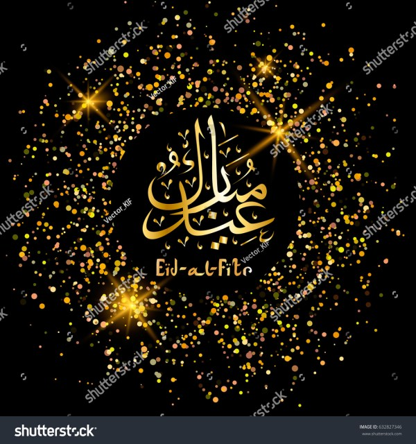 Eid Al Fitr Greeting Card Arabic Stock Vector 632827346