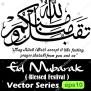 Eid Arabic Calligraphy Vectors Greeting Taqabbal Stock
