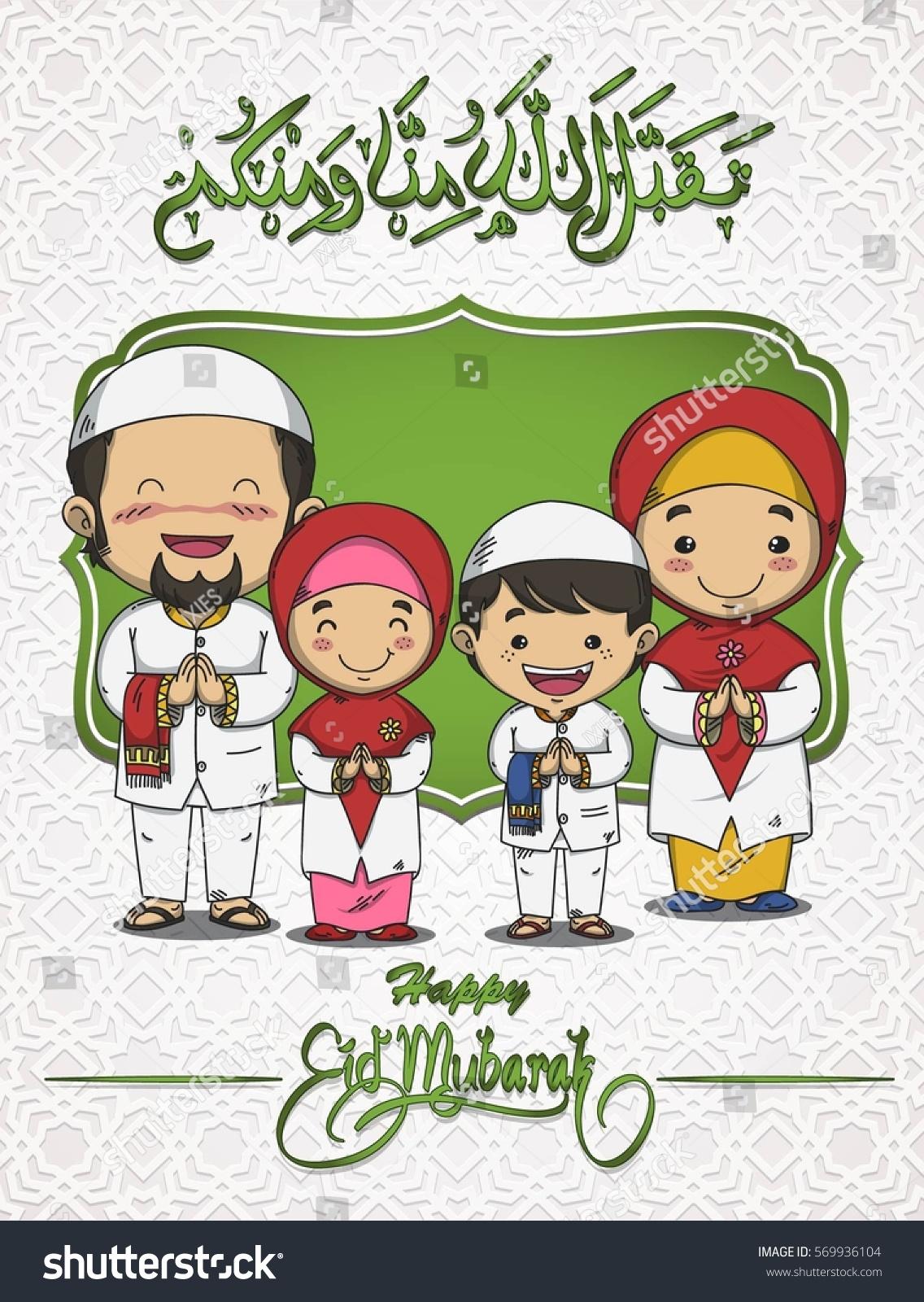 Taqabbalallahu Minna Waminkum : taqabbalallahu, minna, waminkum, Mubarak, Greeting, Cartoon, Moslem, Stock, Vector, (Royalty, Free), 569936104