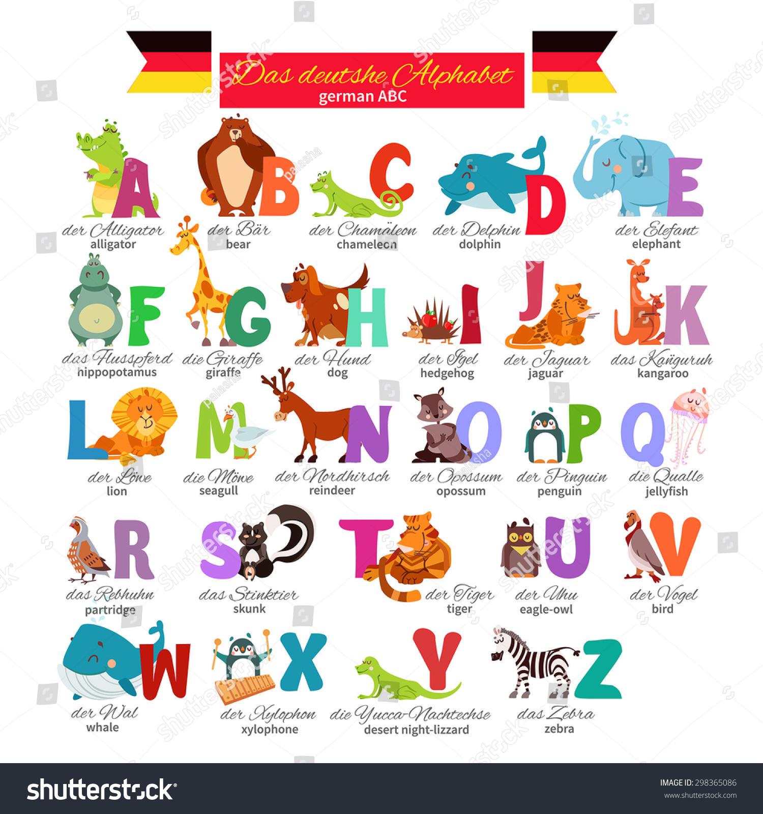 German Illustrated Zoo Alphabet Cute Cartoon Stock Vector