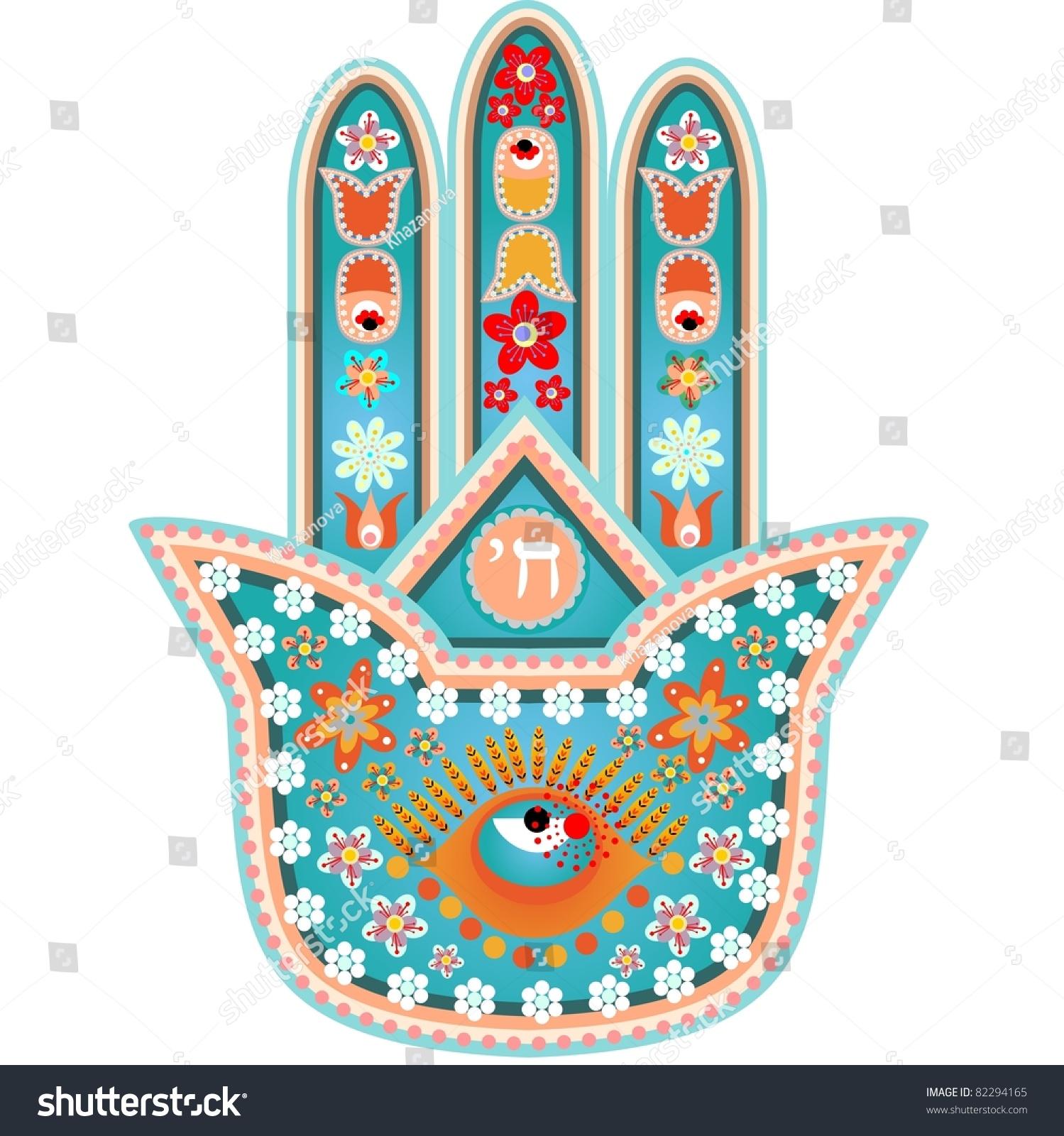 Hamsa Hand Stock Vector Illustration 82294165 : Shutterstock