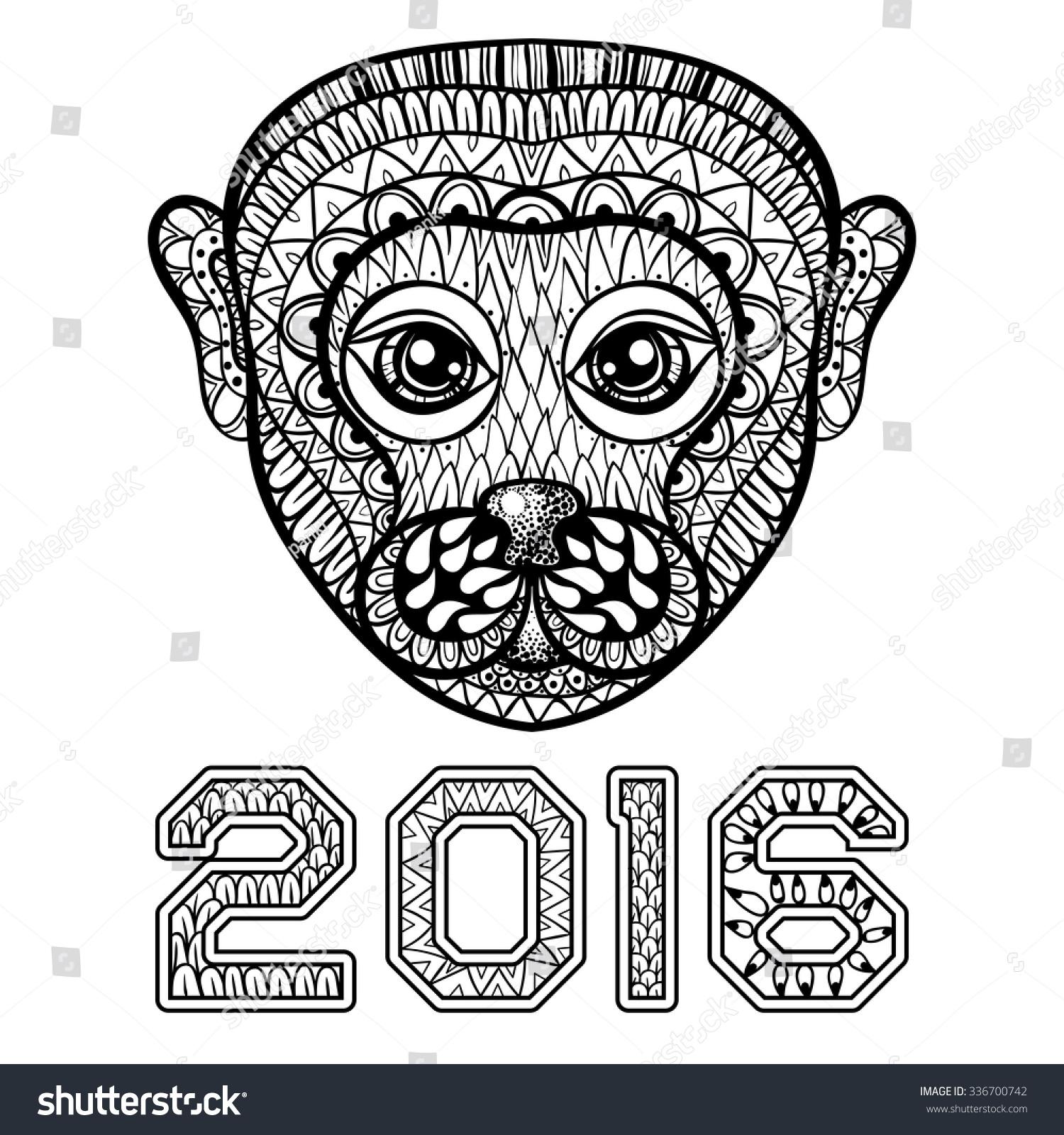 Hand Drawn Monkey Head Symbol New Stock Vector 336700742