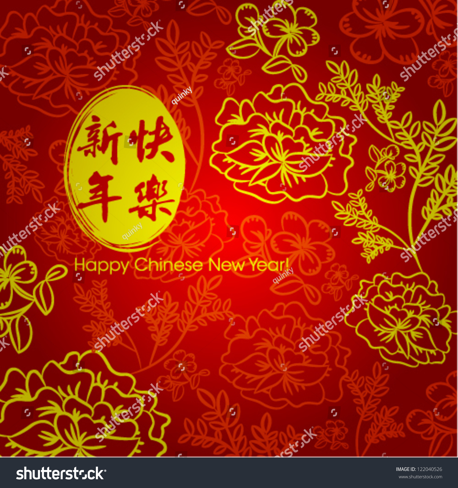 Happy Chinese New Year Greeting Card Stock Vector