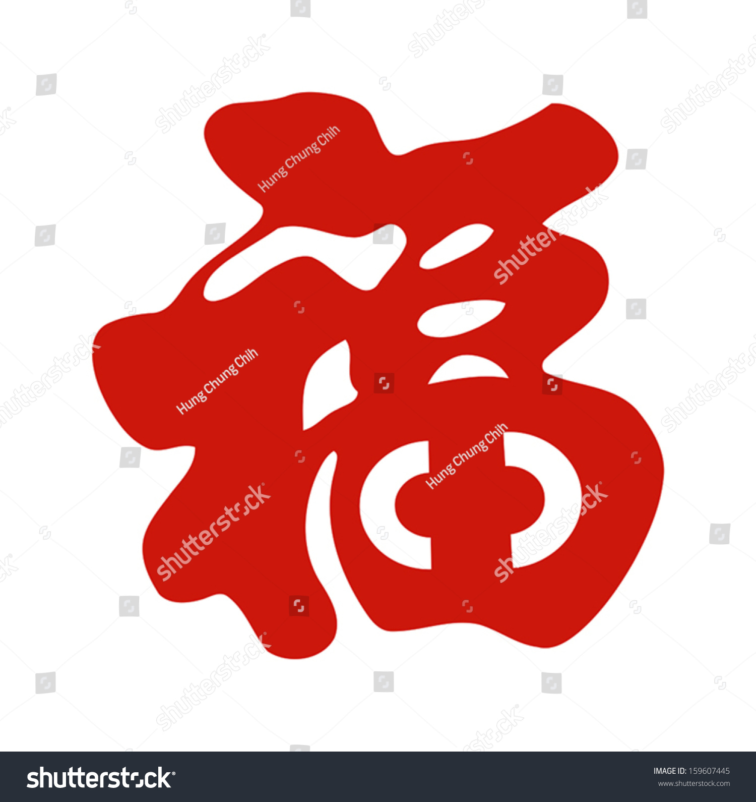 Chinese Symbol For House