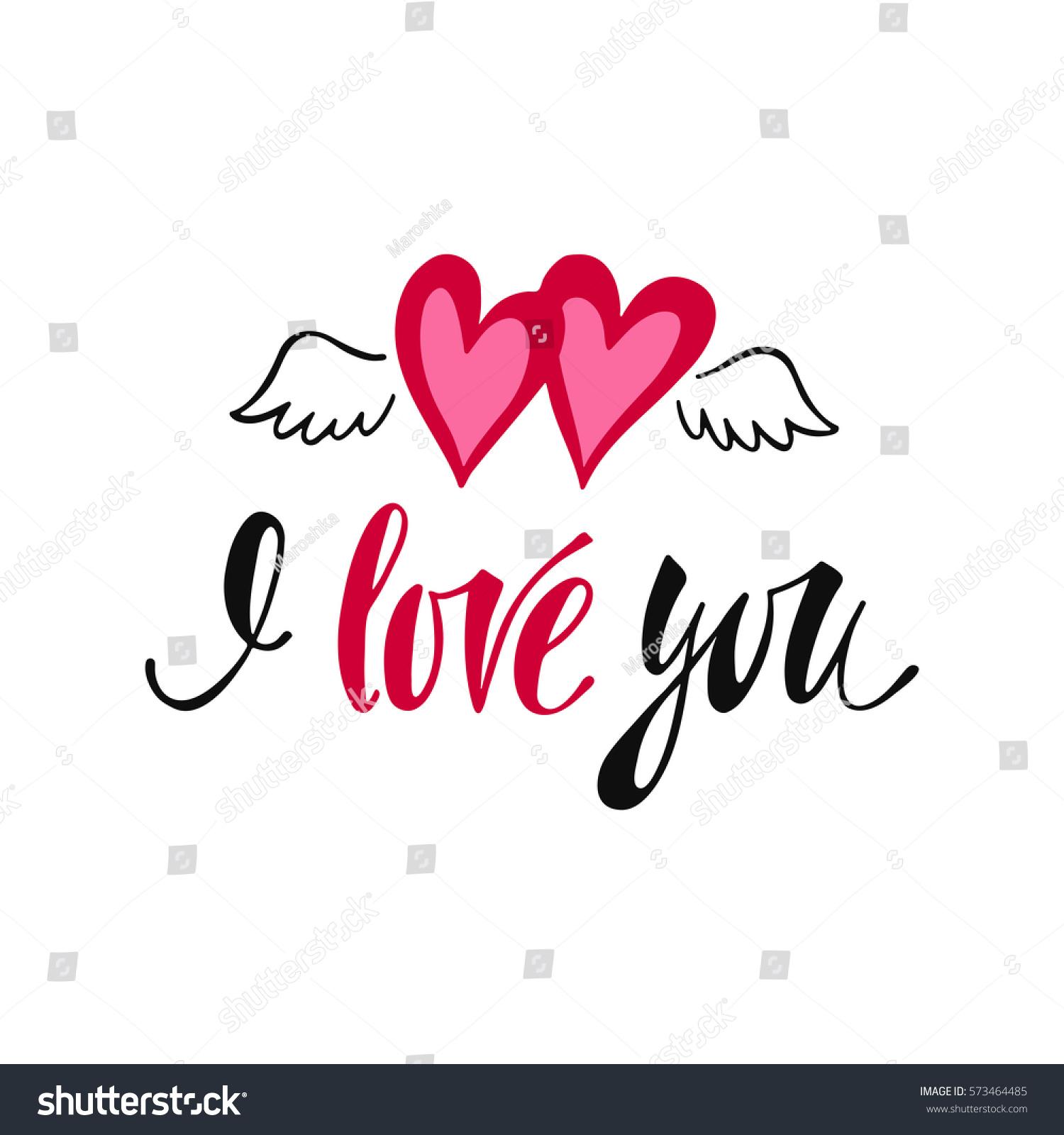 Love You Romantic Handwritten Phrase About Stock Vector