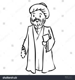priest clipart [ 1500 x 1600 Pixel ]