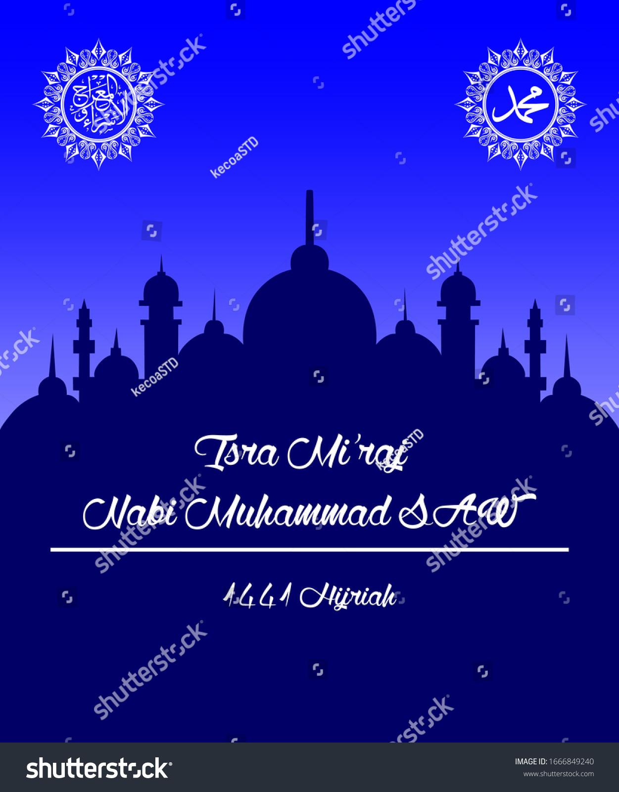 Background Isra Mi Raj : background, Miraj, Stock, Vector, (Royalty, Free), 1666849240