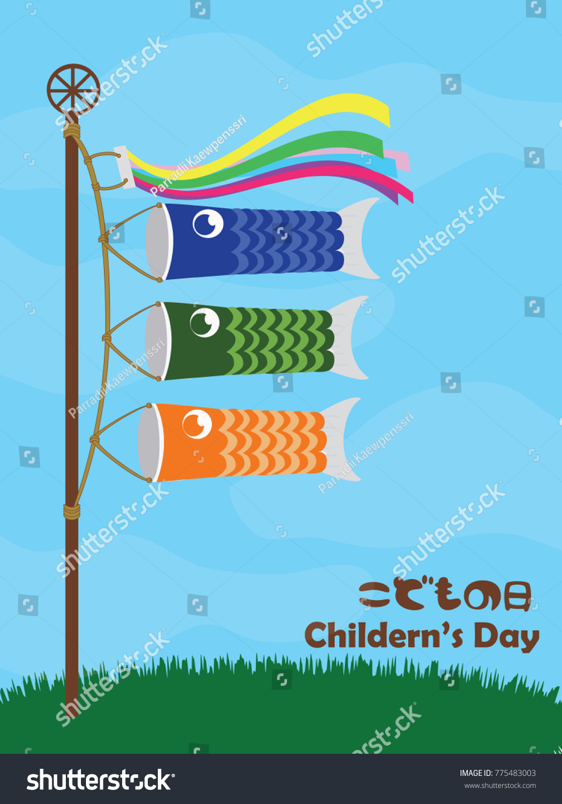 hight resolution of koinobori day koi fish flags are put up on children s day in japan