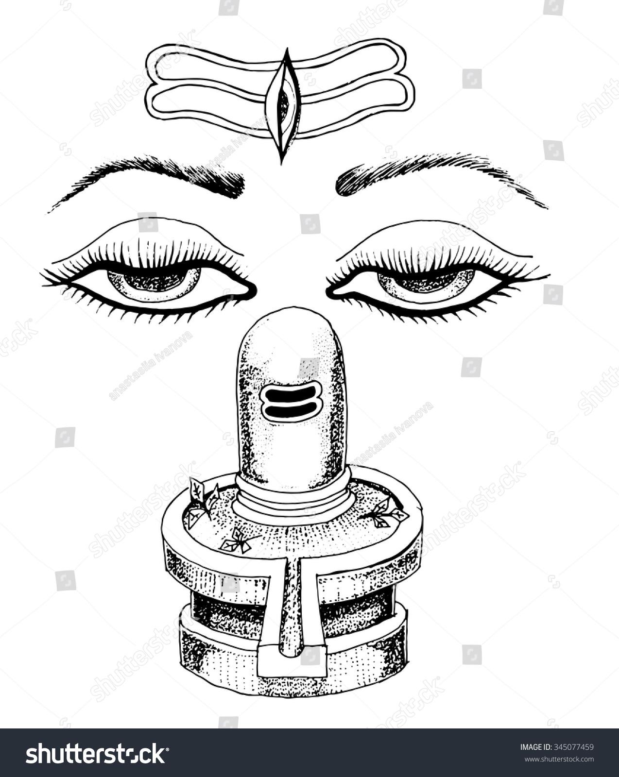 Lord Shiva Stock Vector Illustration Shutterstock