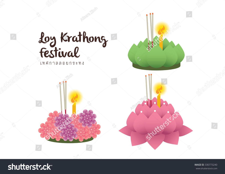 Loy Krathong Thai Full Moon Traditional Festival