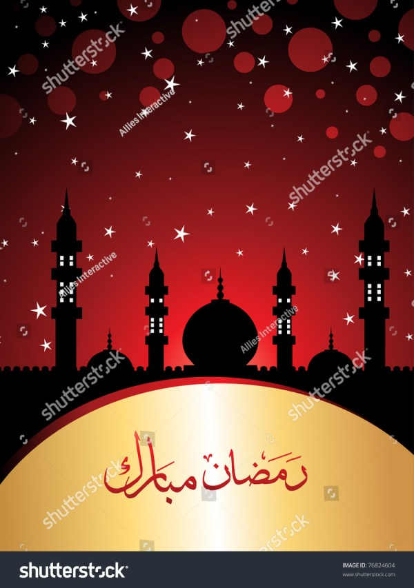 Maroon Twinkle Star Background With Mosque Vector