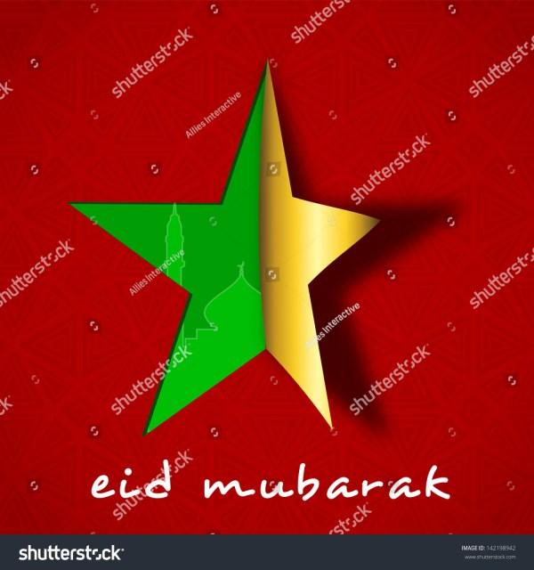 Muslim Community Festival Eid Mubarak Background With Star