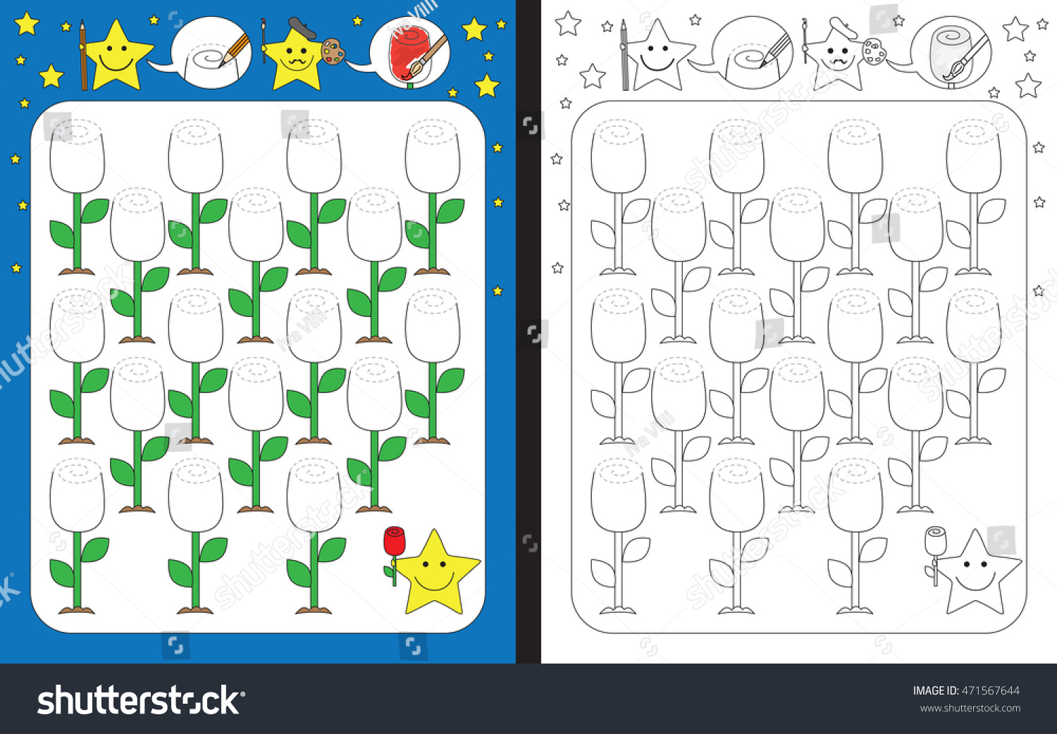 Preschool Worksheet Practicing Fine Motor Skills Stock
