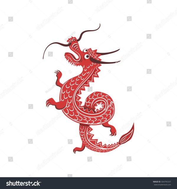 Red Dragon Japanese Symbol