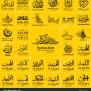 Set Thirtythree Vector Illustration Masha Allah Stock