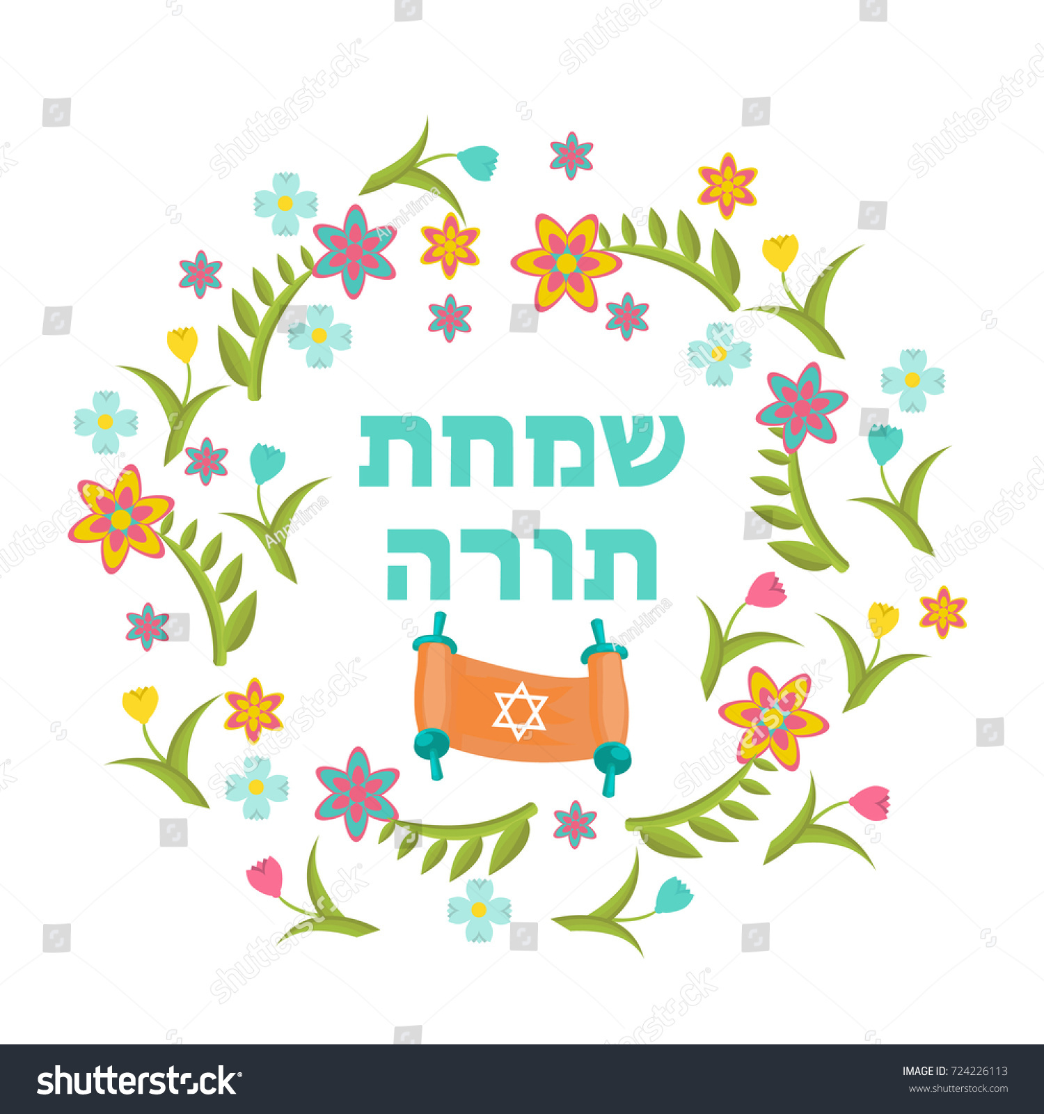 Simchat Torah Jewish Holiday Greeting Card Stock Vector