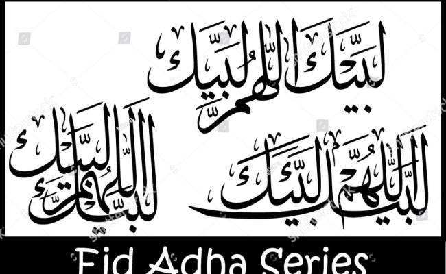 Three 3 Arabic Calligraphy Vectors Composition Stock