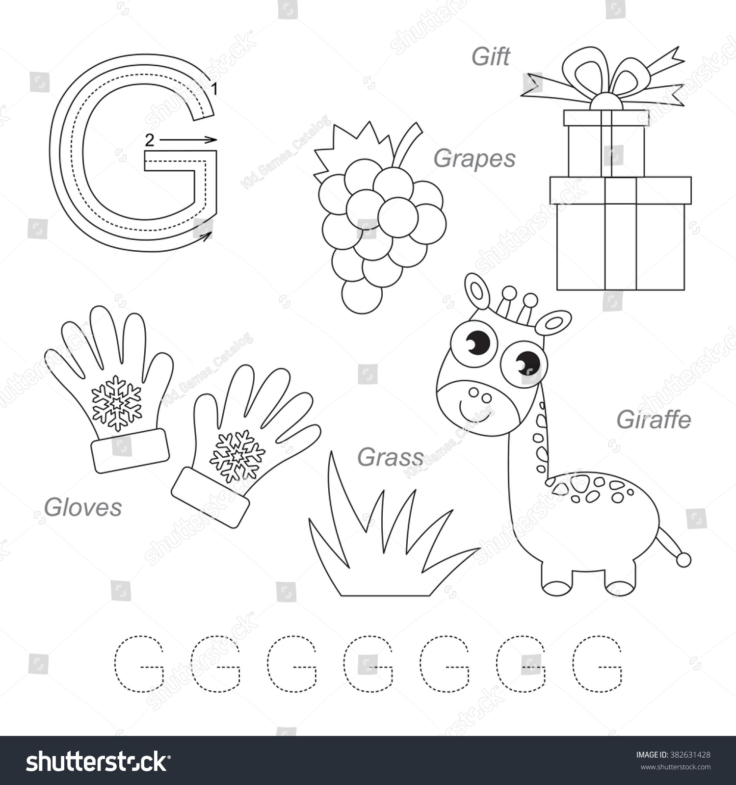 G Alphabet Worksheet