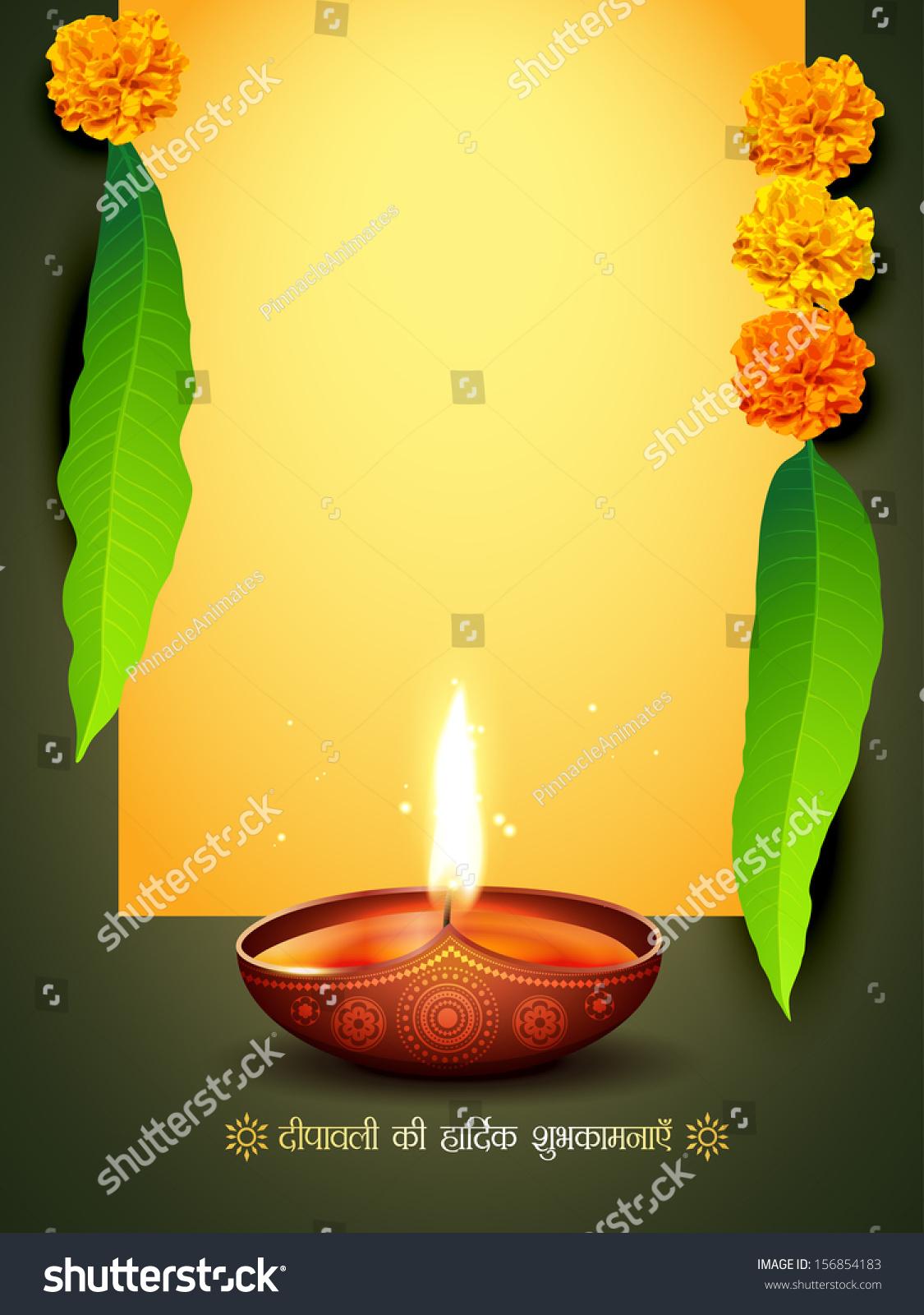 Vector Diwali Ki Hardik Shubhkamnaye (translation Diwali