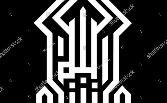 Vector Illustration Masha Allah Translation Allah Stock