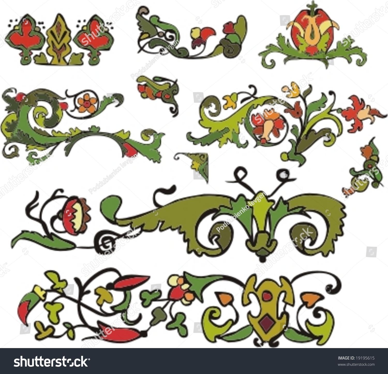 Vegetative Element Of Design. Set Flower Ornaments Stock Vector Illustration 19195615 : Shutterstock