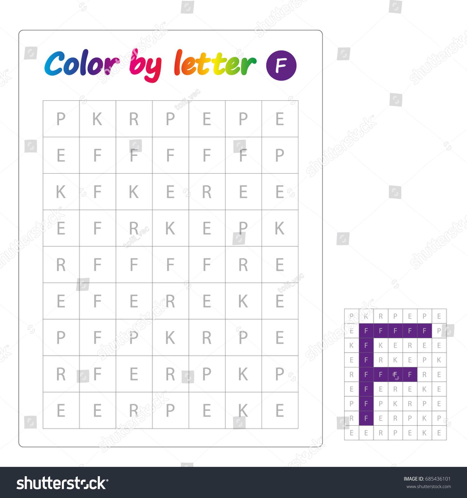 Color By Worksheet For Preschool