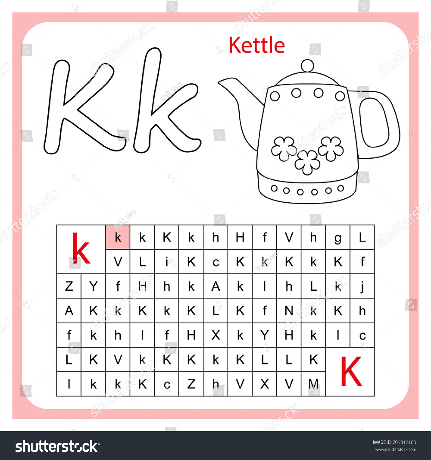 Preschool Worksheetsletter K Preschool Best Free