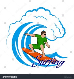 young man on a wave color clipart  [ 1497 x 1600 Pixel ]