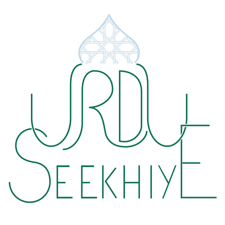 Urdu Seekhiye