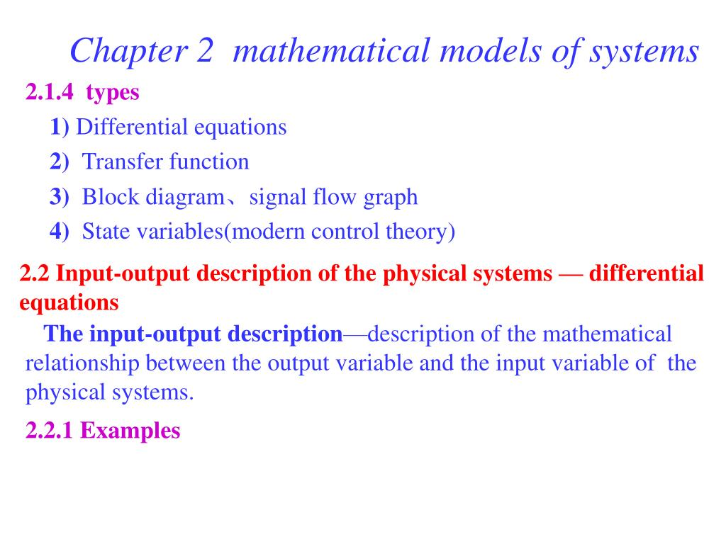 hight resolution of chapter 2 mathematical models of systems