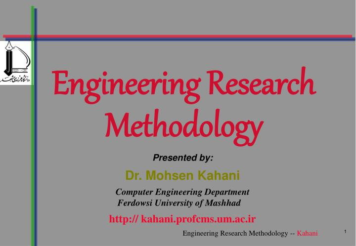 PPT Engineering Research Methodology PowerPoint