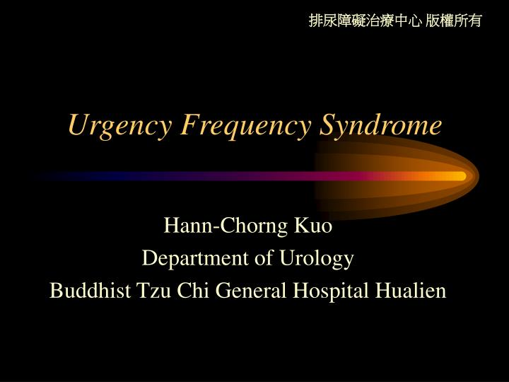 PPT - Urgency Frequency Syndrome PowerPoint Presentation ...