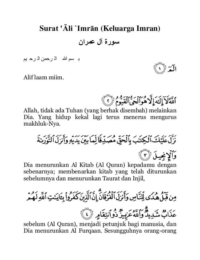 Ayat Alquran Yang Berisi Perintah Berkurban Adalah : alquran, berisi, perintah, berkurban, adalah, 003.ali, Imran, Keluarga