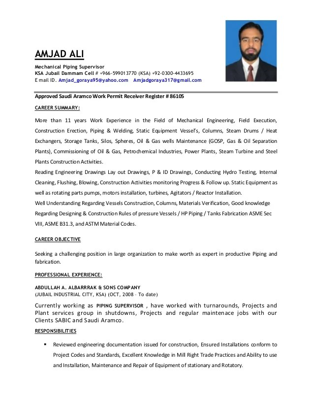 Amjad CV Pipeing sup 2016