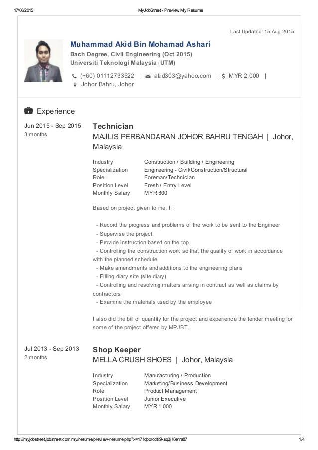resume search jobstreet