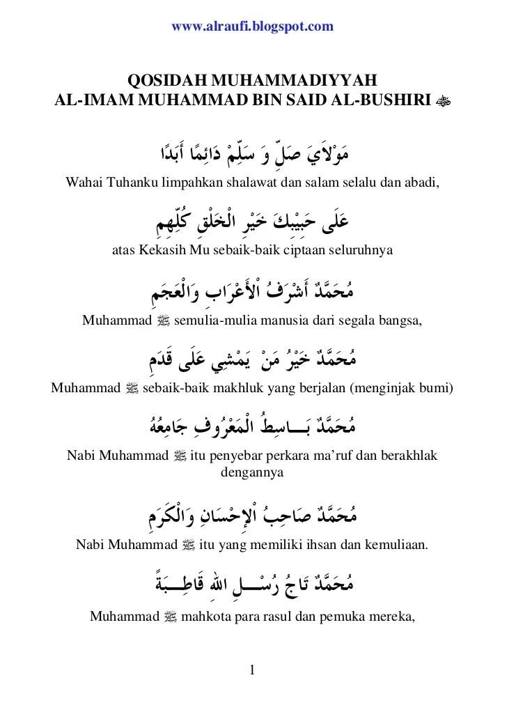 Teks Sholawat Burdah : sholawat, burdah, Qosidah, Muhammadun, Bushiri), Terjemahan, Syeikh