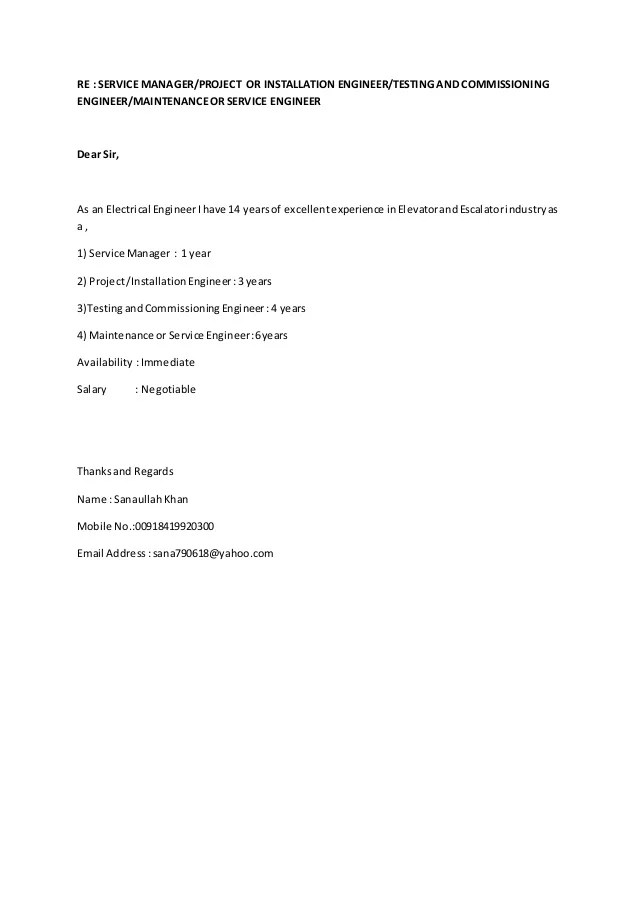 Cover letter availability immediate