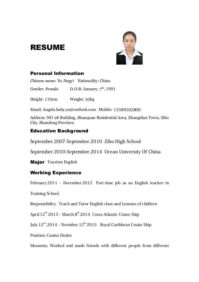 resume format for high school teachers