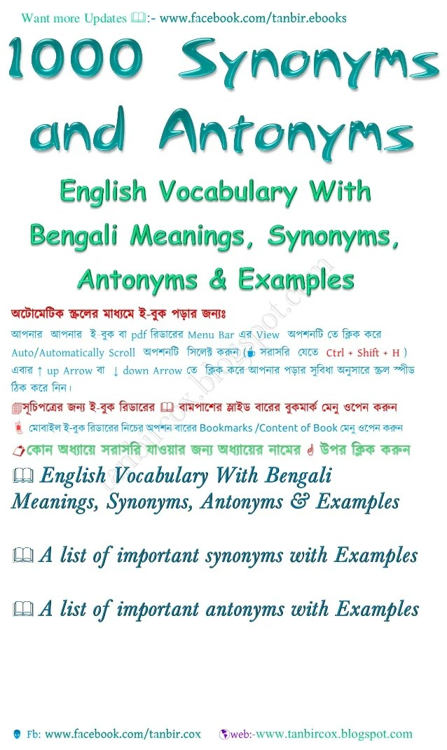 Vocabulary With Bengali Meanings 1000 Synonyms & Antonyms