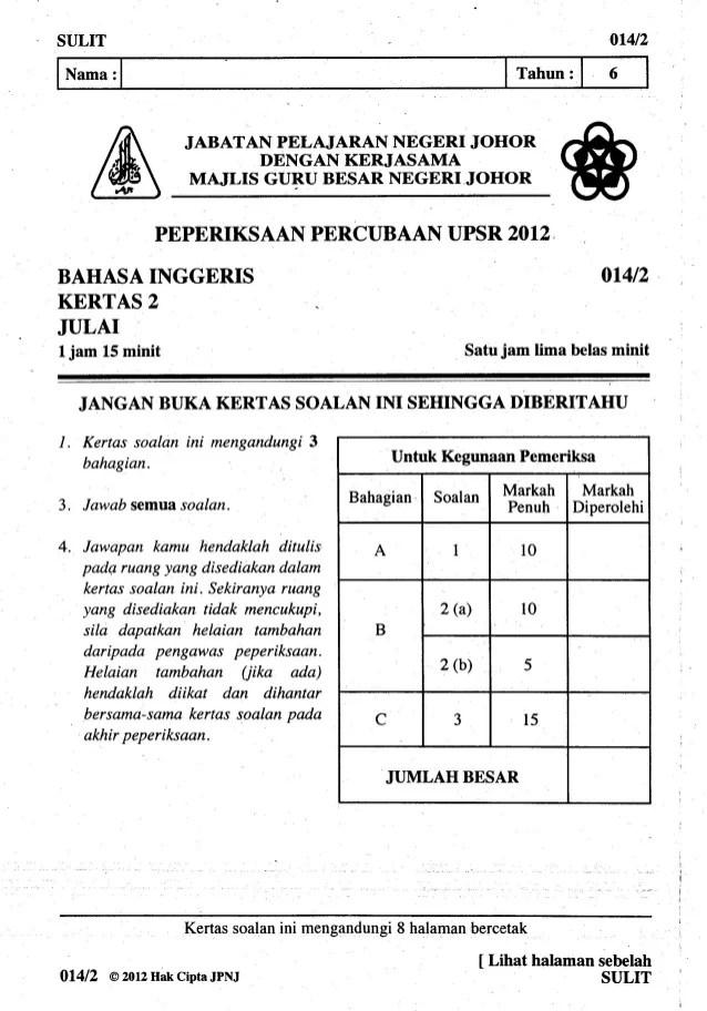 101098689 Percubaan Upsr Johor 2012 Bahasa Inggeris Kertas 2