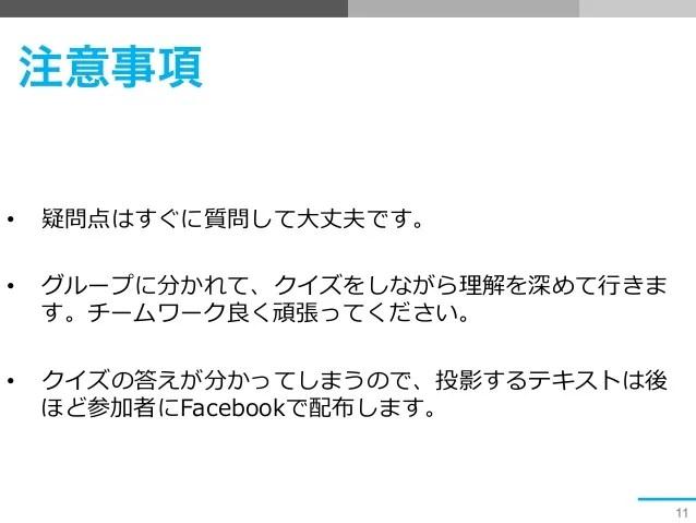 1020 會計初級編 pdf